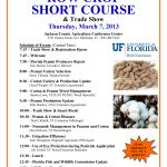13 Crop Short Course Agenda_Page_1